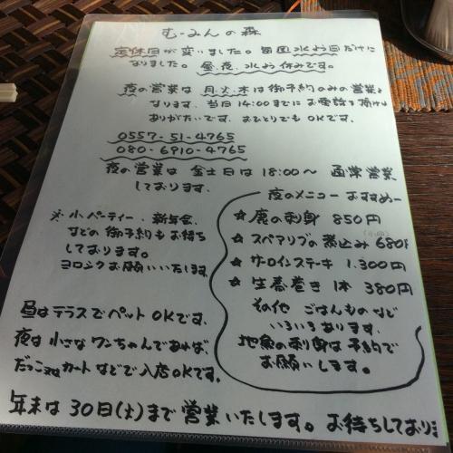 S__1392685.jpg