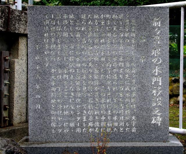 ☆IMGP7477