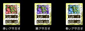 2015y08m14d_154729484.jpg