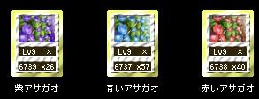 2015y08m17d_204112639.jpg
