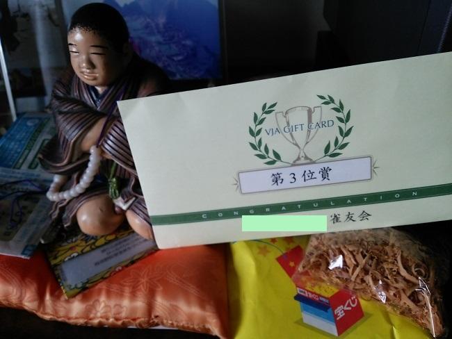 150714中国文化研究会