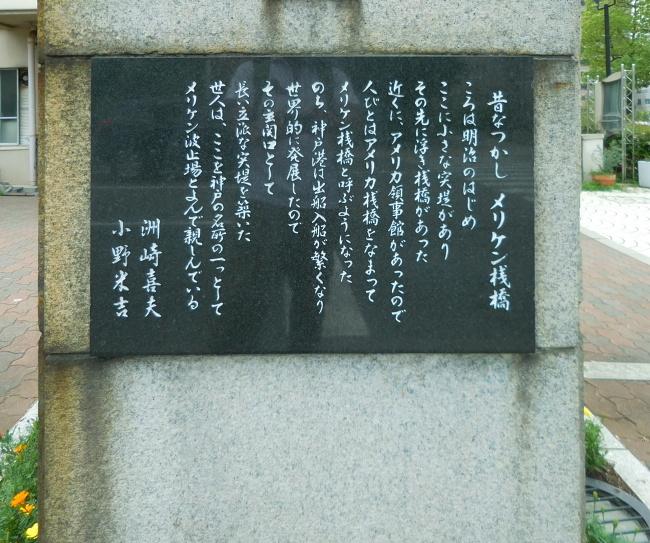 150728メリケン波止場 (1)