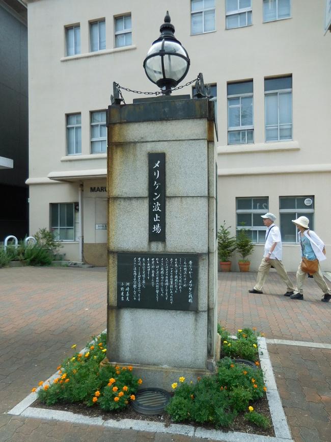 150728メリケン波止場 (6)