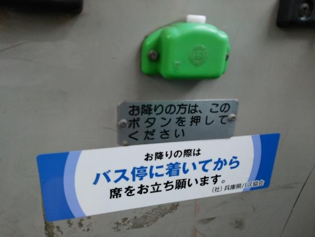 150812ぼく (1)
