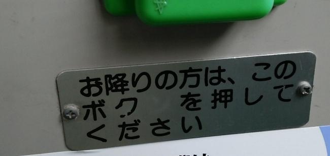 150812ぼく (2-1)