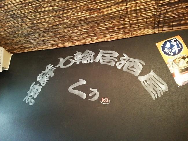 150812喰う (1)
