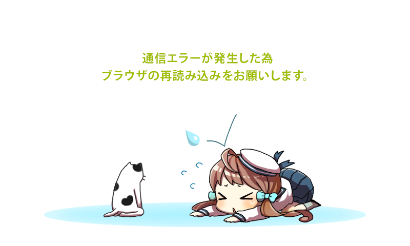 kancolle_150206_202123_01.png