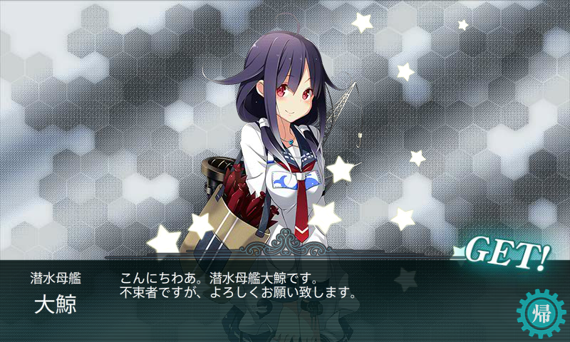 kancolle_150206_211525_01.png