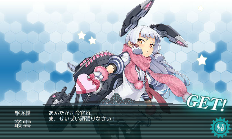kancolle_150206_212934_01.png