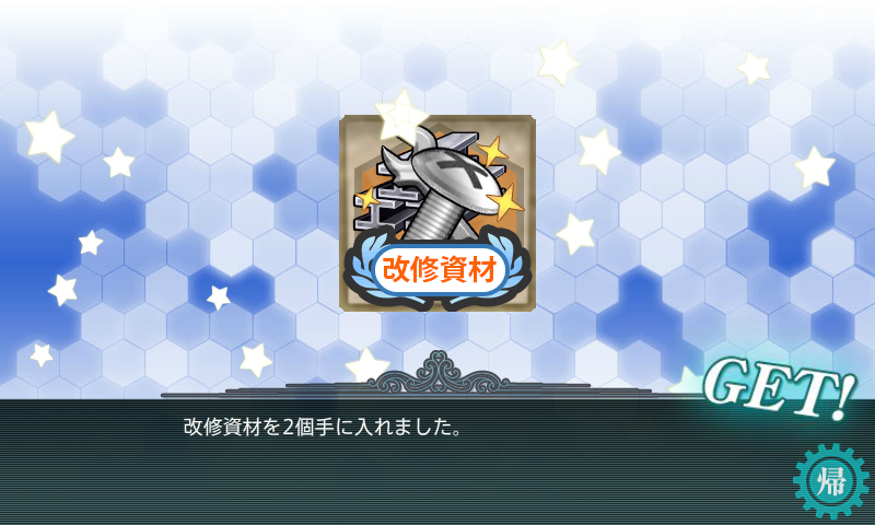 kancolle_150206_220921_01.png