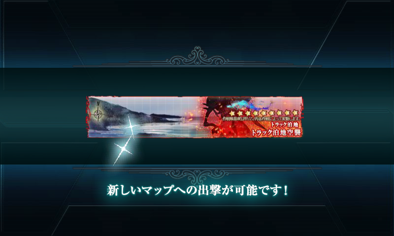 kancolle_150206_220944_01.png