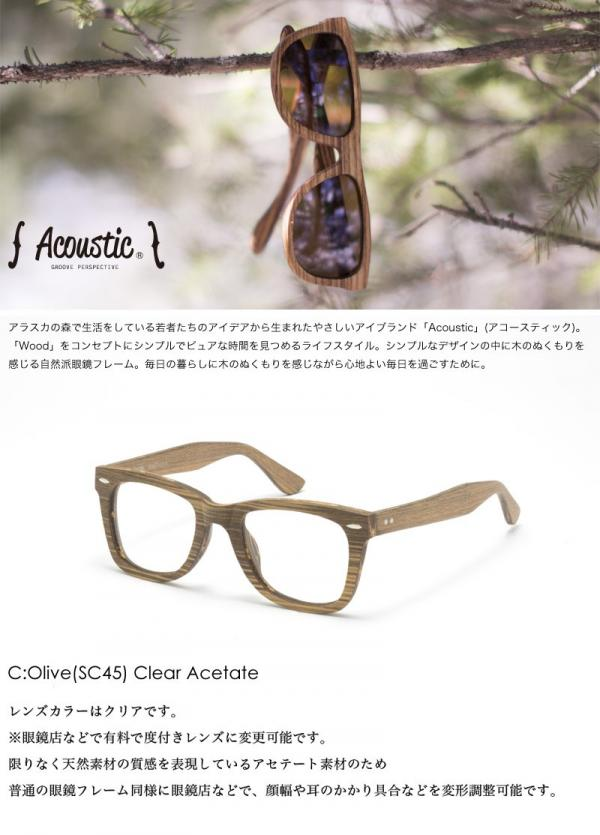 acoustic-11001_1_convert_20150301202115.jpg