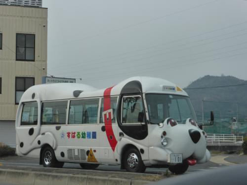 山野狭 15