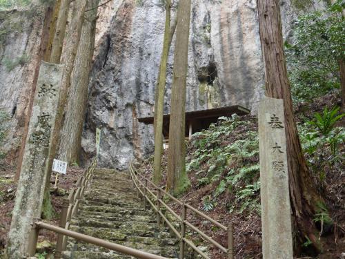 山野狭 11