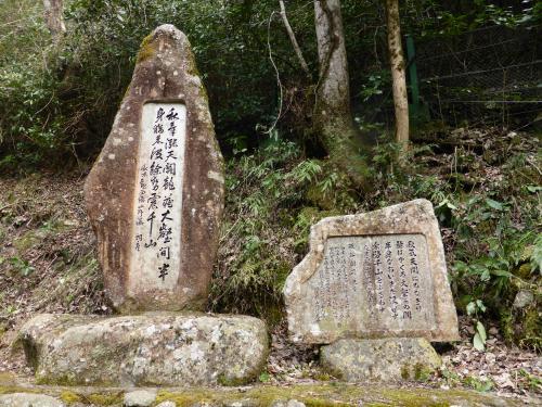 山野狭 2