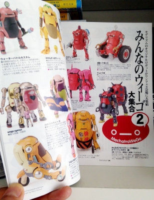 wf_toys.jpg