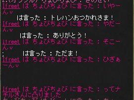 2015y02m07d_222349221.jpg