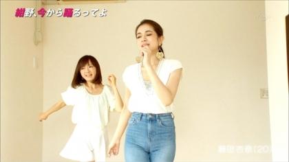 150819紺野、今から踊るってよ (2)