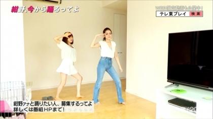150819紺野、今から踊るってよ (1)