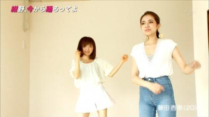 150819紺野、今から踊るってよ (3)