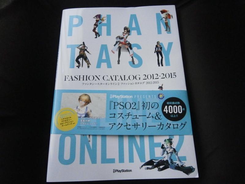 P8150110.jpg
