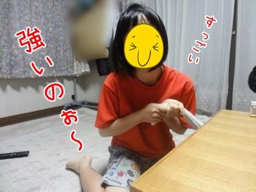 kinako3131.jpg