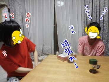 kinako3132.jpg