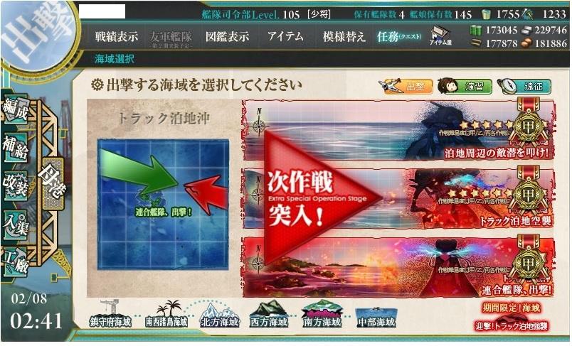kankore-truk-eo1-01.jpg
