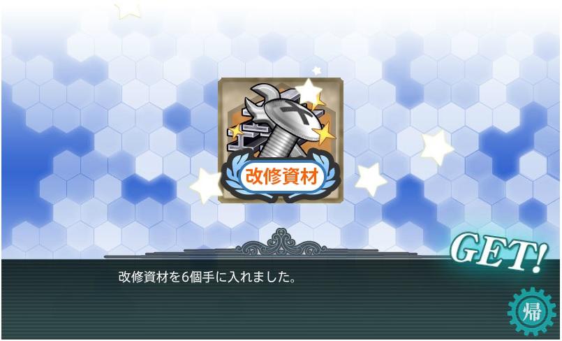 kankore-truk-eo1-05.jpg