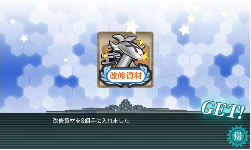 kankore-truk-eo2-10.jpg