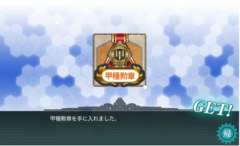 kankore-truk-eo2-13.jpg