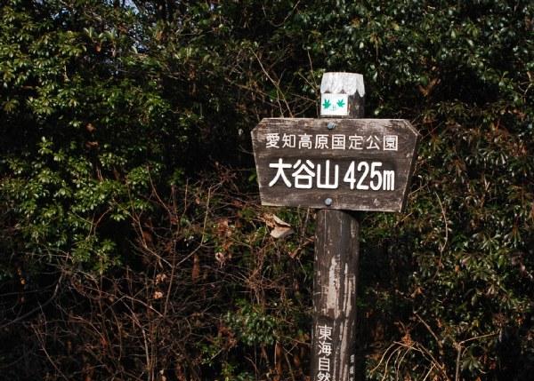 hyousiki01041.jpg