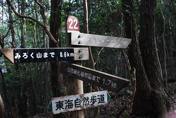 hyousiki01251.jpg