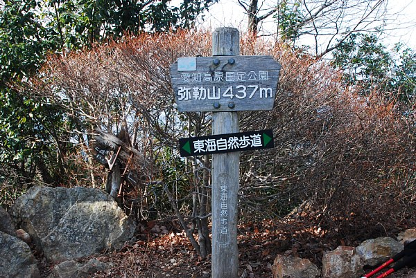 mirokuyama01251_20150127174258280.jpg