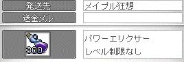 狂想s 300×5