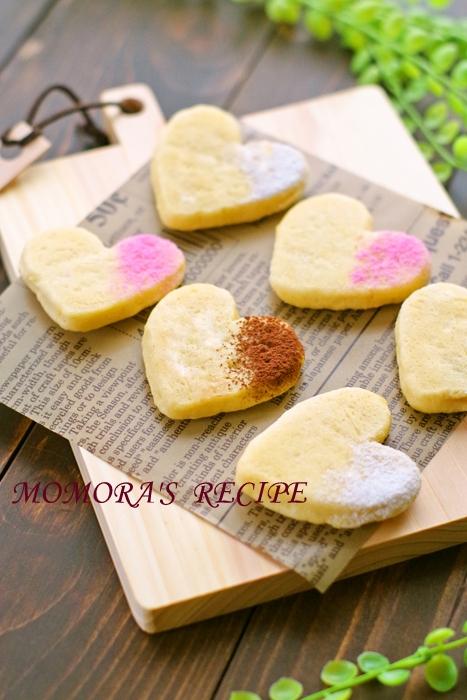 レンジソフトクッキー (2)