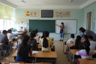 CECcamp13