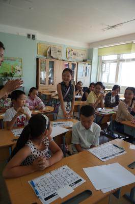 CECcamp11