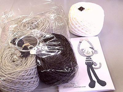 編みぐるみ1