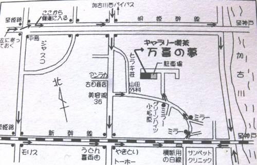 まき地図15-2