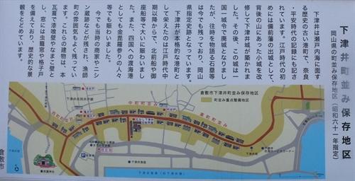 1下津井橋-6