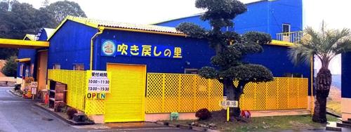 fuki152-1.jpg