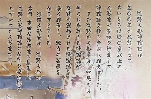 jyo152-2.jpg