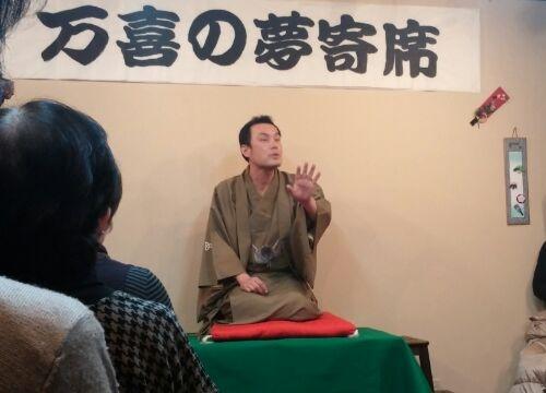 makiyose-6a.jpg