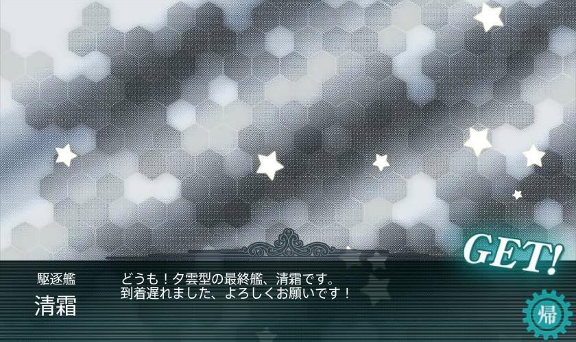 kiyoshimo.jpg