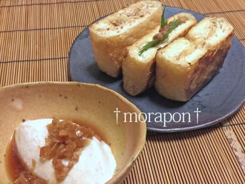 150816 山芋豆腐と栃尾揚げ-2