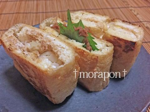 150816 山芋豆腐と栃尾揚げ-4