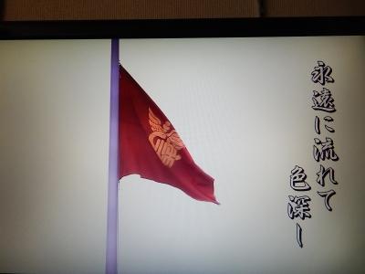 仙台 032