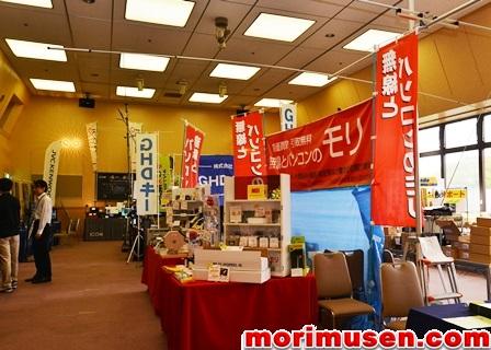 関西アマチュア無線フェスティバル KANHAM2015 出展しました!