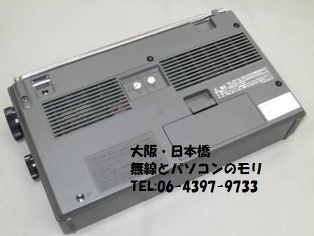 ICF-EX5MK2 SONY FM/ラジオNIKKEI/AMポータブルラジオ ★別売りアダプター付き!